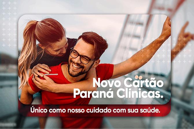 Novo Cartão Paraná Clínicas
